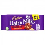 Cadbury FRUIT & NUT Chocolate - PMP - 95g Block (BB:  22.07.21)