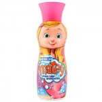 Matey Bubble Bath Molly - 500ml (4 Left)