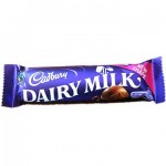 Cadbury Dairy Milk Standard (45g) (Best Before: 22.07.20) (REDUCED - 50% OFF)