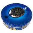 OREO Christmas Biscuit Tin - 350g