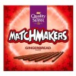 Quality Street Matchmakers GINGERBREAD - 120g **NEW**